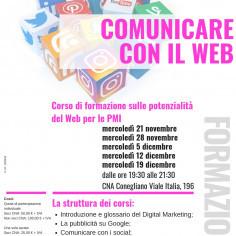 Comunicare con il Web